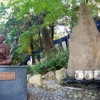 真田幸村ゆかりの地:天王寺〜玉造〜大阪城