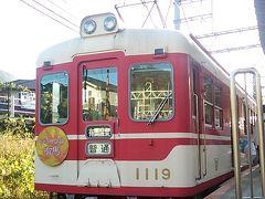 「スルッとKANSAI3dayチケット」で行く関西私鉄満喫&プチ観光の旅(パート2)