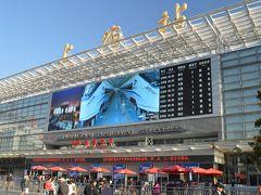 【中国・蘇州&揚州】Peachと春秋航空で往復する水都48時間の旅【1】(大阪→上海→蘇州)