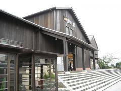 掛川市:「知らない町を歩いてみたい」ならここ:スローライフの発祥地で人はみな親切でした