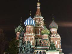 めざせモスクワ!晩秋のロシア旅 Vol.4 夜と昼の赤の広場、クレムリン、サプサン号乗車編