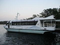 ふるさと納税でANA旅③ 高知→伊丹空港、丹後海陸交通バスで天橋立、遊覧船