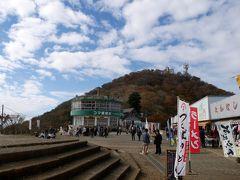 甘く見ていてすみません、思っていたよりきつかった筑波山
