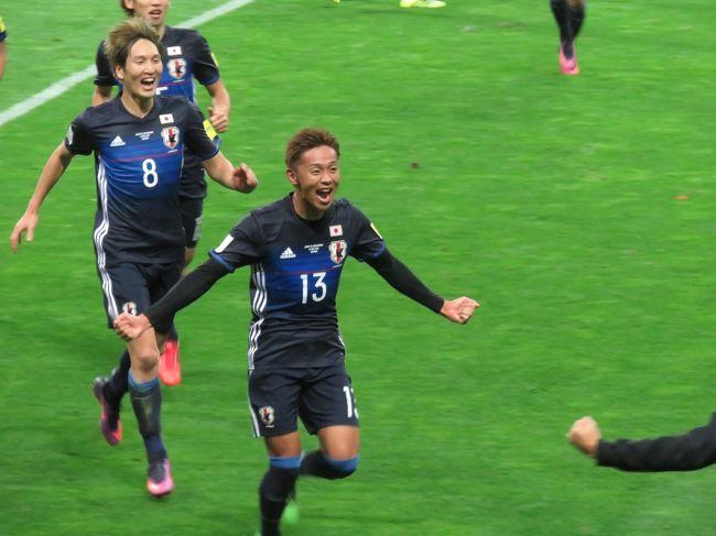 表紙の写真は、先制点となるペナルティキックを<br />決めた清武選手が日本代表ベンチに向かって<br />走っていく様子です。(ズームありです。)<br /><br />11月15日(火)ロシアW杯アジア最終予選 <br />日本VSサウジアラビアを観戦しました。<br /><br />この日は、どうしても仕事が休めないので日でした。<br />なので、抽選販売の申込みで、ハズレは覚悟で<br />値段の一番高いカテゴリー1(指定席)の座席を<br />申込みしましたが、運よく当選してしまいました。<br />なので、チケットが取れてしまいました。<br />しかも、座席はメインスタンドで、日本代表ベンチ裏<br />9列目の座席(通路側)です。<br /><br />前回、観戦したイラク戦とは違う座席だったこともあり<br />色々な写真が撮ることが出来ました。<br /><br />前回のイラク戦に引き続き、日本代表が勝利する試合を<br />観戦できました。<br /><br />