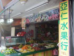 常客証をもらって、2か月ぶりの台湾 夜市は3つ行ったよ 13回目の台湾 その1