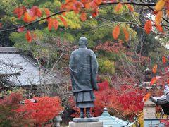 貴船神社と光明寺の紅葉