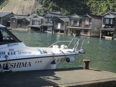 ふるさと納税でANA旅④  天橋立文珠荘 伊根の舟屋 海上タクシー亀島丸で。