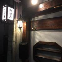 東京グルメ 野田岩本店・野田岩下北沢店でうなぎを食す