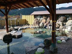 湯原温泉ひまわり館 犬の温泉