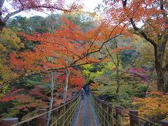 秋の茨城旅02 花貫渓谷の紅葉