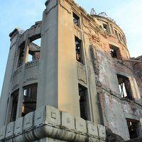 紅葉の広島、山口の旅♪ 平和を祈念する原爆ドームから広島城♪