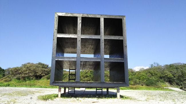 島旅にあこがれていた私。<br />行くなら愛知県の三河湾に浮かぶ佐久島に行きたいとずっと思っていました。<br />佐久島には、島おこしの一環で島のあちこちにアート作品が点在しています。<br /><br />