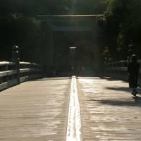 伊勢志摩 伊勢神宮と美味しいものたくさんの旅 1