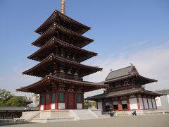 2016年秋の大阪旅行 最終日は四天王寺と寺町群散策をします