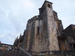 ポルトガルたびにっき(リスボンと周辺都市:シントラ、エボラ、中部のキリスト教教会群ほか)