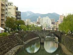長崎2・・あ~ぁ、平和公園と眼鏡橋は雨だった・・。