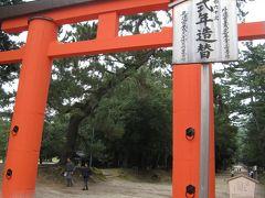 おひさしぶり 阿修羅と再会、奈良から京都へ 《3日目 20,888歩》