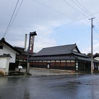 米沢旅行その3 林泉寺と東光の酒蔵