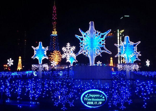 札幌の大通公園周辺で11月18日から始まった「さっぽろホワイトイルミネーション」に行ってきました。<br />36回目を迎えた今年の大通会場は、1丁目から8丁目までエリアが拡大!<br />イルミネーションの電球の数も大幅に増えて、見ごたえがありました。<br />また、翌日は市電の「雪ミク」ラッピング電車の内覧会に行き「雪ミク2017」を撮影。<br />2日にわたって冬の札幌らしい素敵なイベントを体験しました。