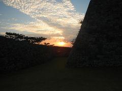 秋の沖縄・・世界遺産「城」+αの旅♪1日目・・座喜味城から本部町へ。