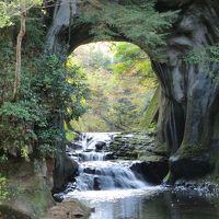 君津市散策・・紅葉にちょっと早い、亀山湖・笹川湖を訪ねて