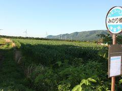 雷電・岩内の旅行記