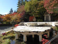 晩秋の優雅な伊豆と富士五湖 愛犬セレブの旅♪ Vol19(第4日目) ☆河口湖:「久保田一竹美術館」の紅葉を愛でる♪