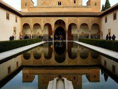 スペイン周遊【2】 グラナダ アルハンブラ宮殿と市街地