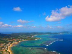 ゆがふ島へ 八重山旅行 8