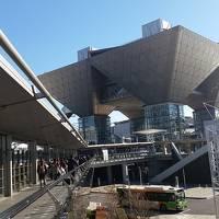 2016年 東京ビックサイト視察の旅(ついでに忘年会&東京おのぼり散策)【前編】