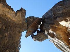 マイルで昆明マニアック旅☆春城は秋も夏だった〈自力で石林♪迷宮満喫編part1〉