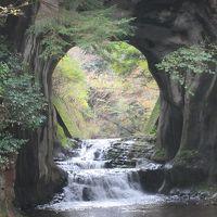 房総君津の人気観光スポット「濃溝の滝」と「鋸山・日本寺」に