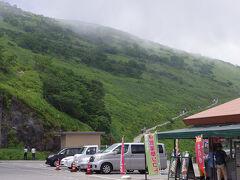 初夏の伊吹山