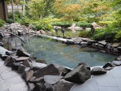 2016年10月、箱根旅行(三日月の湯)