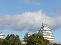 世界文化遺産国宝姫路城へいらっしゃい