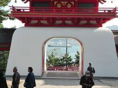 2016年九州・山陰遠征3日目(2016/11/3)後半戦