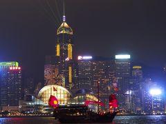 HONG KONG - NOV16