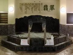 湯沢ニューオータニ(大浴場・ジャグジー側)