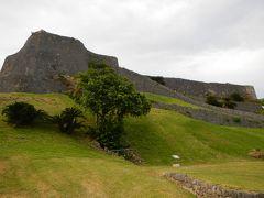 秋の沖縄・・世界遺産「城」+アルファの旅♪2日目②・・ハートロックと勝連城・・そして那覇へ。
