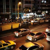 2016年乾季のバンコク旅行1  ホテル到着&シーロムで夕食