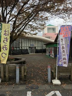 《2016 Nov》9th,1day driving to Post Office in GIFU,without sightseeing.