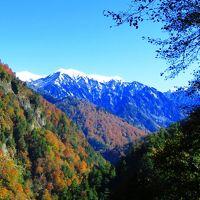 立山・黒部で絶景 その2 黒部峡谷とトロッコ電車