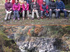 ハイキング倶楽部 第33回 奥多摩 Hiking to Okutama