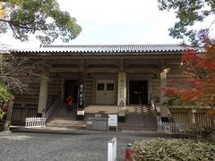 「鎌倉 meets 東大寺」展