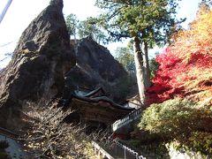 紅葉と パワースポットと 温泉と♪  その2 伊香保 榛名神社