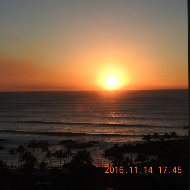 陰陽道 ハワイ・オアフ島・コオリナ  動画有   Marriott's Ko Olina Beach Club     20161113~17      ニコン60倍No.3