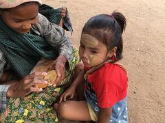 """おじさんぽ・おばさんぽ ~公園での""""アレ""""が禁止されているミャンマーへの旅~ Day1・2 完全想定外!日本人にビーサンをパクられる!"""