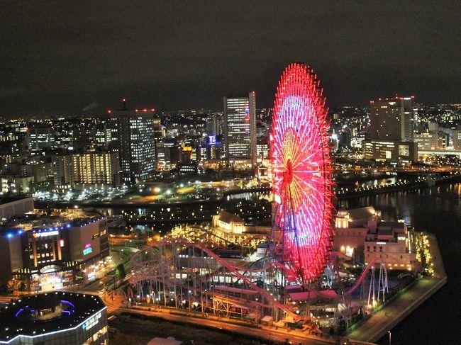 久しぶりの東京。2014年の夏以来だから2年ぶりなんだね~~♪<br />やっぱり、2年も空くと、行きたいお店が増えすぎて、行く場所を模索するのも一苦労。<br />でも、それも楽しい旅準備なんだけれどねっ。<br /><br />最初は、車で行く予定で計画していたので、それならば、一日目は少しでも楽なように横浜泊にしていたんだけれど・・・<br />途中で、車で行くのは止めようかってことになり。<br /><br />結局、夜行バスで東へGO!!<br />初日の早朝から、東京グルメと観光をガッツリ楽しんで、そろそろエネルギー切れ??(笑)<br />では、ホテルでゆっくりしましょうか。<br /><br />1泊目は、ヨコハマグランドインターコンチネンタルホテル♪<br />みなとみらいに泊まるときは、コスモクロックが大好きなので、その煌めきを正面で楽しむことができる、横浜ベイホテル東急にここ最近は宿泊していたんだけれど・・・<br />今年は、IHGのアンバサダー会員に入会したこともあって、久しぶりにインターコンチに泊まることに。<br />素敵なお部屋にUGくださって、今回もまたまたアンバサダーさまさま♪<br />新しく横浜にできた、MARINE&amp;WALK YOKOHAMAに行くこともできたし、綺麗な夜景も楽しめたし、こうして楽しかった1日目が終了。。。<br />さて、2日目!<br />今日もアクティブに楽しむわよ~~<br /><br /><br />ヨコハマグランドインターコンチネンタルホテル  http://www.interconti.co.jp/yokohama/index.html<br />MARINE&amp;WALK YOKOHAMA  http://www.marineandwalk.jp/<br />A16  http://www.giraud.co.jp/a16/index.html