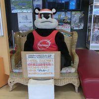 2016夏・北海道と東北車中泊の(14)京極→室蘭→洞爺→ニセコ→喜茂別→京極
