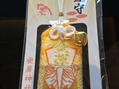 館山/日本三大金運神社お参りの後は海の幸堪能〜rokuza~